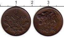 Изображение Монеты Албания 5 киндарка 1926 Медь XF