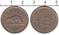 Изображение Монеты Гренландия 25 эре 1926 Медно-никель XF Фауна. Белый медведь