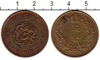 Изображение Монеты Азия Корея 5 фун 1893 Медь XF