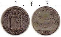 Изображение Монеты Европа Испания 50 сентим 1869 Серебро VF