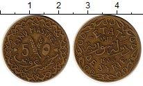 Изображение Монеты Сирия 5 пиастров 1933 Латунь XF