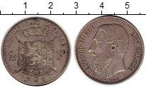 Изображение Монеты Европа Бельгия 2 франка 1867 Серебро XF