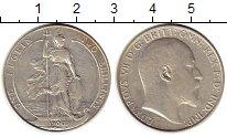 Изображение Монеты Европа Великобритания 2 шиллинга 1919 Серебро XF