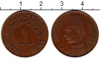 Изображение Монеты Африка Египет 1 миллим 1947 Медь XF