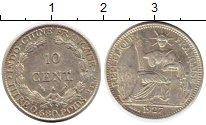 Изображение Монеты Индокитай 10 центов 1927 Серебро XF