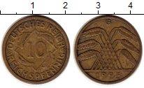 Изображение Монеты Веймарская республика 10 пфеннигов 1925 Латунь XF G