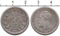 Изображение Монеты Норвегия 15 скиллингов 1874 Серебро XF Оскар II