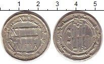 Изображение Монеты Азия Иран 1 дирхам 0 Серебро