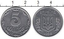 Изображение Дешевые монеты Украина 5 копеек 1992 Железо XF