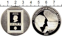 Изображение Монеты Туркменистан 500 манат 2003 Серебро Proof-