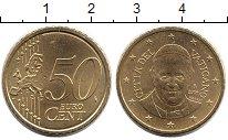 Изображение Монеты Европа Ватикан 50 евроцентов 2014 Латунь UNC-