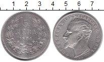 Изображение Монеты Болгария 5 лев 1894 Серебро XF Фердинанд I