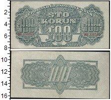 Изображение Банкноты Чехословакия 100 крон 1944  VF