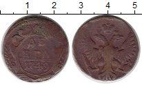 Изображение Монеты 1741 – 1761 Елизавета Петровна 1741 – 1761 Елизавета Петровна 1749 Медь VF