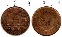 Изображение Монеты Чехия Чехословакия Медаль 1970 Латунь XF