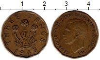 Изображение Монеты Великобритания 3 пенса 1943 Латунь XF