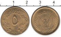 Изображение Монеты Судан 5 миллим 1976 Латунь XF