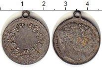 Изображение Монеты Европа Германия Медаль 0 Медно-никель VF