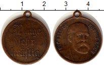 Изображение Монеты Германия Медаль 0 Медь XF