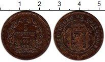 Изображение Монеты Люксембург 5 сантим 1854 Медь XF