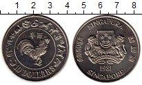 Изображение Монеты Сингапур 10 долларов 1981 Медно-никель UNC-