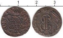 Изображение Монеты Россия 1762 – 1796 Екатерина II 1 полушка 1770 Медь XF