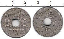 Изображение Монеты Азия Сирия 1 пиастр 1936 Медно-никель XF