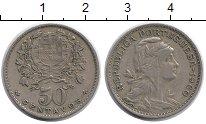 Изображение Монеты Португалия 50 сентаво 1960 Медно-никель XF