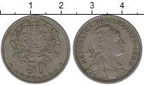 Изображение Монеты Португалия 50 сентаво 1962 Медно-никель XF