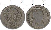 Изображение Монеты Европа Португалия 50 сентаво 1947 Медно-никель VF