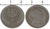 Изображение Монеты Европа Португалия 50 сентаво 1945 Медно-никель XF