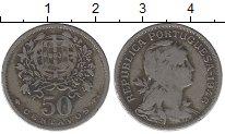 Изображение Монеты Европа Португалия 50 сентаво 1946 Медно-никель XF