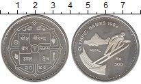 Изображение Монеты Непал 500 рупий 1992 Серебро Proof-