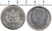 Изображение Монеты Марокко 5 дирхам 1965 Серебро XF