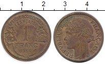 Изображение Монеты Африка Французская Западная Африка 1 франк 1917 Латунь XF