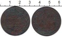 Изображение Монеты Африка Коморские острова 10 сантим 1890 Медь VF