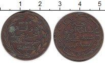 Изображение Монеты Африка Коморские острова 5 сантим 1890 Медь VF