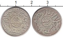 Изображение Монеты Азия Йемен 1/10 риала 1962 Серебро XF