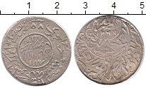 Изображение Монеты Йемен 1/4 риала 1948 Серебро XF