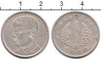 Изображение Монеты Кванг-Тунг 20 центов 1929 Серебро XF Сунь  Ятсен