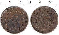 Изображение Монеты Китай Кванг-Тунг 10 кеш 0 Медь XF
