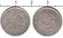 Изображение Монеты Китай 10 центов 0 Серебро XF