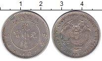 Изображение Монеты Кванг-Тунг 20 центов 0 Серебро XF Чеканка 1890-1911