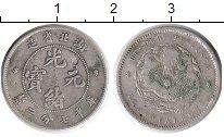 Изображение Монеты Азия Китай 10 центов 0 Серебро XF