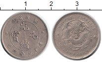 Изображение Монеты Китай 10 центов 0 Серебро XF провинция Ху-пен