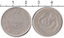 Изображение Монеты Китай Кванг-Тунг 20 центов 0 Серебро XF