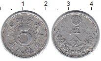 Изображение Монеты Маньчжурия 5 фен 1940 Алюминий XF