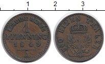 Изображение Монеты Пруссия 1 пфенниг 1849 Медь XF