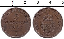 Изображение Монеты Пруссия 3 пфеннига 1867 Медь UNC- А