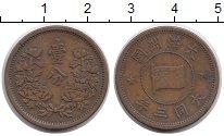 Изображение Монеты Китай Маньчжурия 1 фен 1936 Медь UNC-